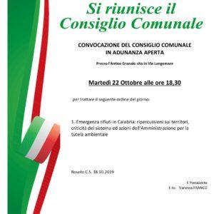 CONVOCAZIONE DEL CONSIGLIO COMUNALE IN ADUNANZA APERTA – 22.10.2019