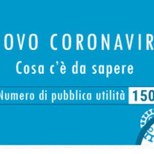 MISURE PROFILATTICHE CONTRO LA DIFFUSIONE DELLA MALATTIA INFETTIVA COVID-19 (ART 50 D.LGS. 267/2000) – QUARANTENA OBBLIGATORIA