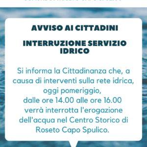 Interruzione servizio idrico Centro Storico – 18.02.2020