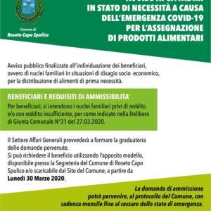 Domanda per l'iscrizione nell'elenco di aventi diritto al Banco Alimentare – Emergenza Covid-19