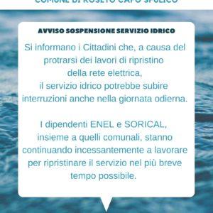 AVVISO SOSPENSIONE SERVIZIO IDRICO – 18.06.2020
