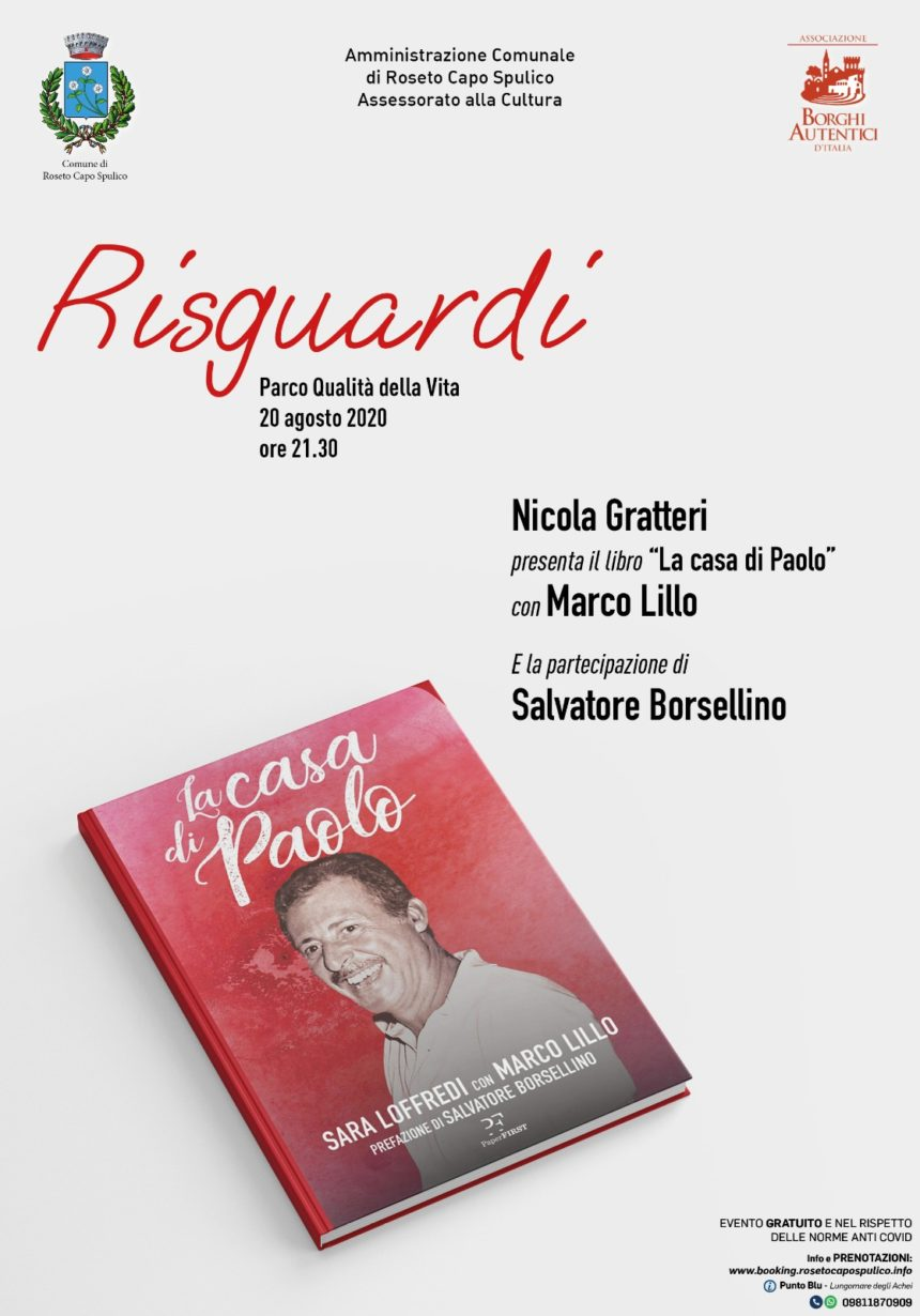 """RISGUARDI PRESENTA """"LA CASA DI PAOLO"""", IL LIBRO DI MARCO LILLO E SARA LOFFREDI"""