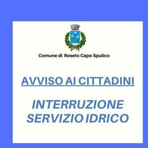 AVVISO INTERRUZIONE SERVIZIO IDRICO – 16 MARZO 2021