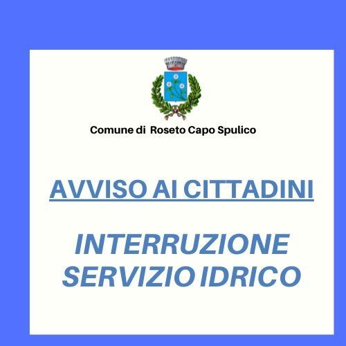 Avviso interruzione servizio idrico – 29.05.2021