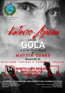 VALERIO APREA legge GOLA E ALTRI PEZZI BREVI di Mattia Torre @ Parco Qualità della Vita